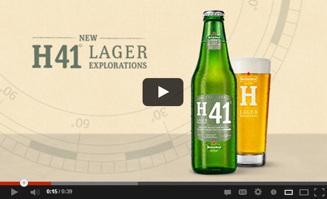 h41-video